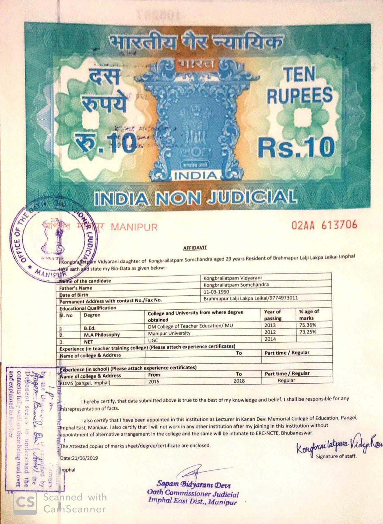 Kongbrailatpam Vidyarani